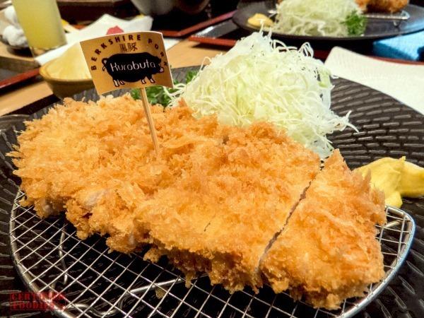 Yabu - Premium Kurobuta Pork Tonkatsu